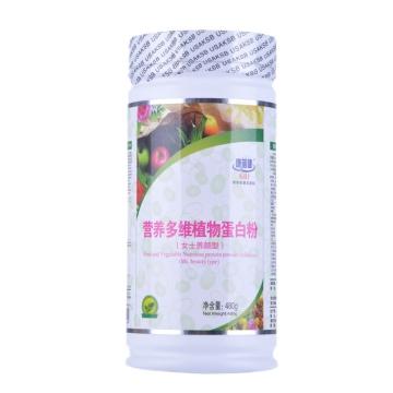 康蓓健 营养多维植物蛋白粉(女士养颜型) 480g*罐