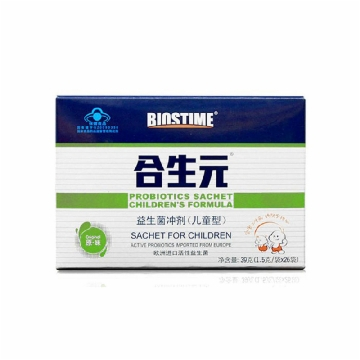 【瀚银通、健保通】合生元益生菌冲剂 儿童型 1.5g*26袋