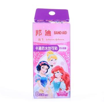 【瀚银通、健保通】邦迪卡通防水创可贴(公主) 58mm*18.2mm*8片