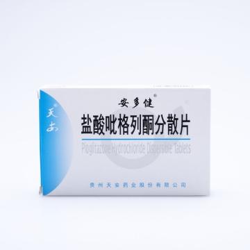 天安 盐酸吡格列酮分散片 30mg*7片*2板