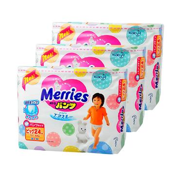 日本Merries花王拉拉裤xL24 *2