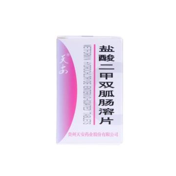 盐酸二甲双胍肠溶片 天安 0.5g*60片*1瓶