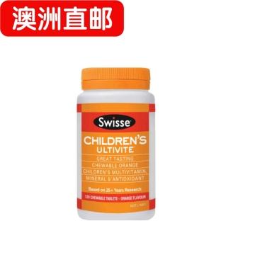 【澳洲直邮】Swisse/瑞思儿童综合复合维生素矿物质咀嚼片甜橙味60粒*3瓶 包邮