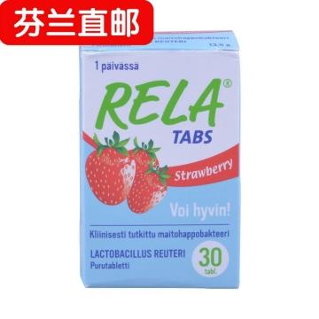 【芬兰直邮】芬兰RELA TABS草莓味儿童益生菌 30片 改善儿童肠胃功能