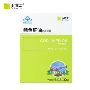Dr.Herbs/禾博士 鳕鱼肝油软胶囊 0.5g/粒*30粒