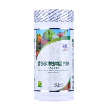 康蓓健 营养多维植物蛋白粉(中老年型) 480g*罐