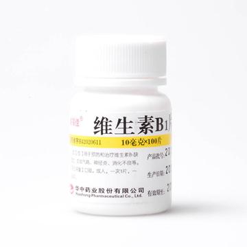 维福佳 维生素B1片 10mg*100片