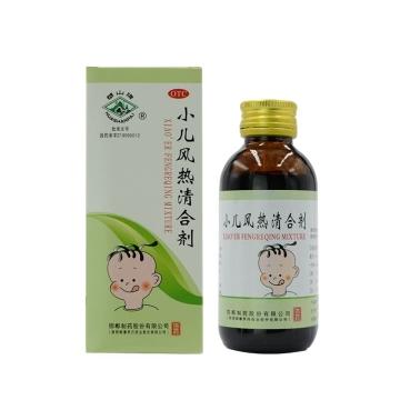 【健保通】华山牌 小儿风热清合剂 120ml*1瓶