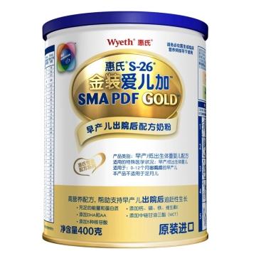 惠氏 S-26金裝愛兒加早產兒出院后配方奶粉(400g)特殊配方奶粉