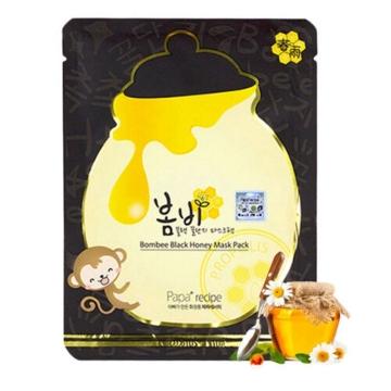 韩国papa recipe春雨卢卡黑面膜 蜂蜜黑炭面膜补水提亮肤色 10片/盒  2盒装