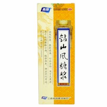 【健保通】桑海 钻山风糖浆 250ml*1瓶
