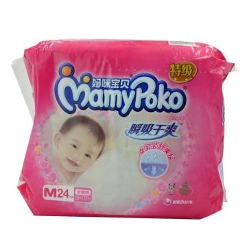 妈咪宝贝瞬吸干爽婴儿纸尿裤新生儿女婴儿宝宝尿不湿尿布湿MXL