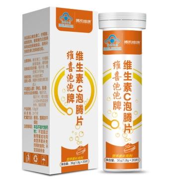 维喜泡泡牌维生素C泡腾片 1.8g/片×20片/瓶