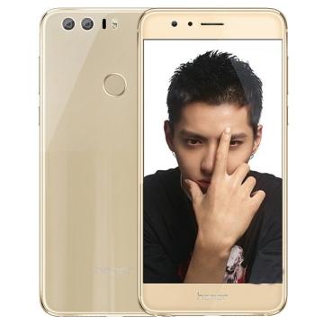 华为 荣耀8手机 全网通版金色行货 4GB+32GB 双镜头 双2.5D玻璃