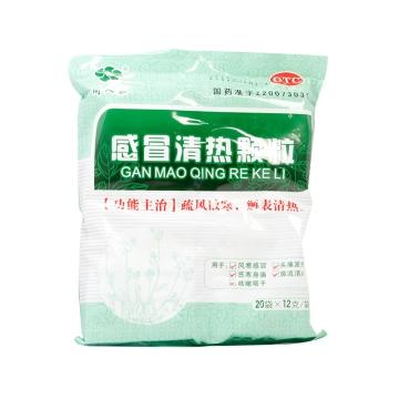 同人泰 感冒清热颗粒 12g*20袋【Y】