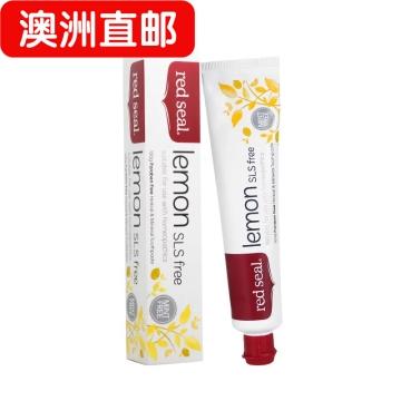 【澳洲直邮】red seal红印柠檬牙膏100g 新西兰进口*3