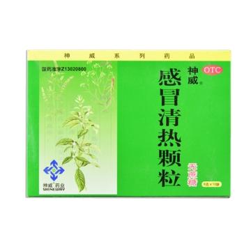 【瀚银通、健保通】神威 感冒清热颗粒 无蔗糖 6g*10袋
