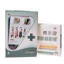 【健保通】维尔牌医用防辐射裙 围兜轻便型(FD)