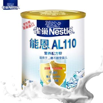 雀巢 能恩营养配方粉 乳糖不耐受婴儿 1段400g 罐装 无乳糖特殊配方
