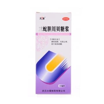 【瀚银通、健保通】三蛇胆川贝糖浆 太福 150ml*1瓶