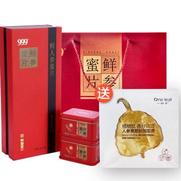 【健保通】999鲜人参蜜片 50g*3小盒