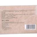 【健保通】京润 珍珠粉 0.3g*12瓶 海南