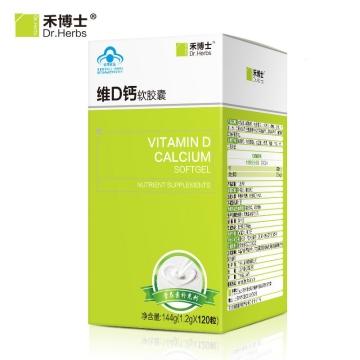 Dr.Herbs/禾博士 维D钙软胶囊 1.2g/粒*100粒