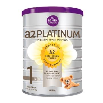 【保税区直发】a2高端酪蛋白婴儿奶粉1段platinum白金 900g*2 包邮