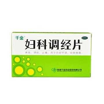 【健保通】千金 妇科调经片 薄膜衣片  0.31g*18片*4板
