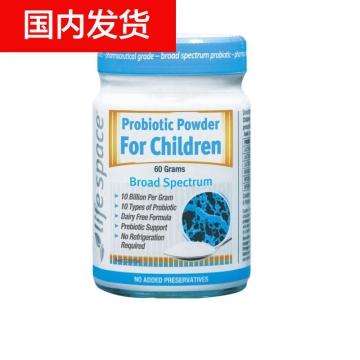 【澳洲进口 国内发货】Life Space儿童益生菌粉60克