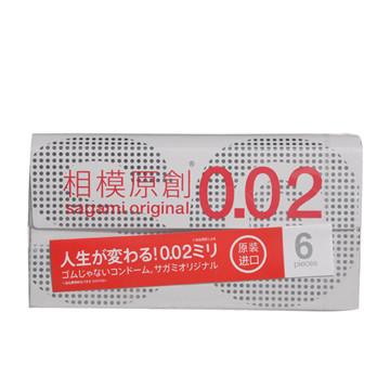 【瀚银通、健保通】日本相模原创0.02聚氨酯避孕套(标准码) 55±2mm*6片