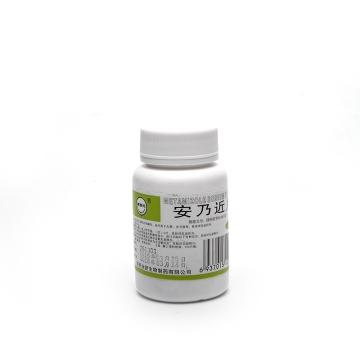 滇生化 安乃近片 0.5g*100片