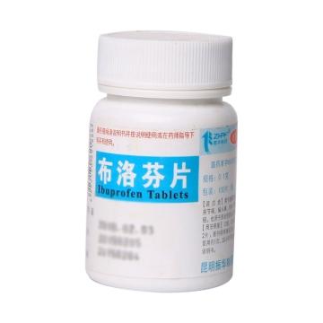 振华制药 布洛芬片 0.1g*100片