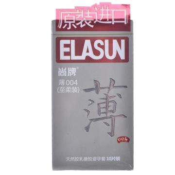 【瀚银通、健保通】尚牌薄004至柔装天然胶乳橡胶避孕套 52±2mm*10只