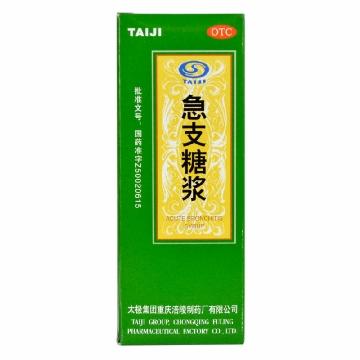 【健保通】太极 急支糖浆 100ml*1瓶