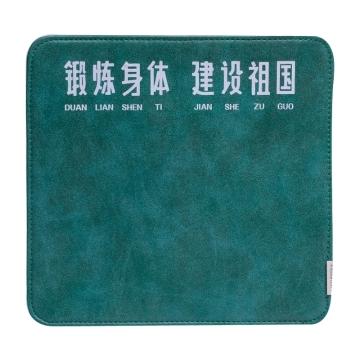 蓝果LG-6065/黑眼圈-小闹钟+蓝果LG-5705/好好学习-布艺鼠标垫