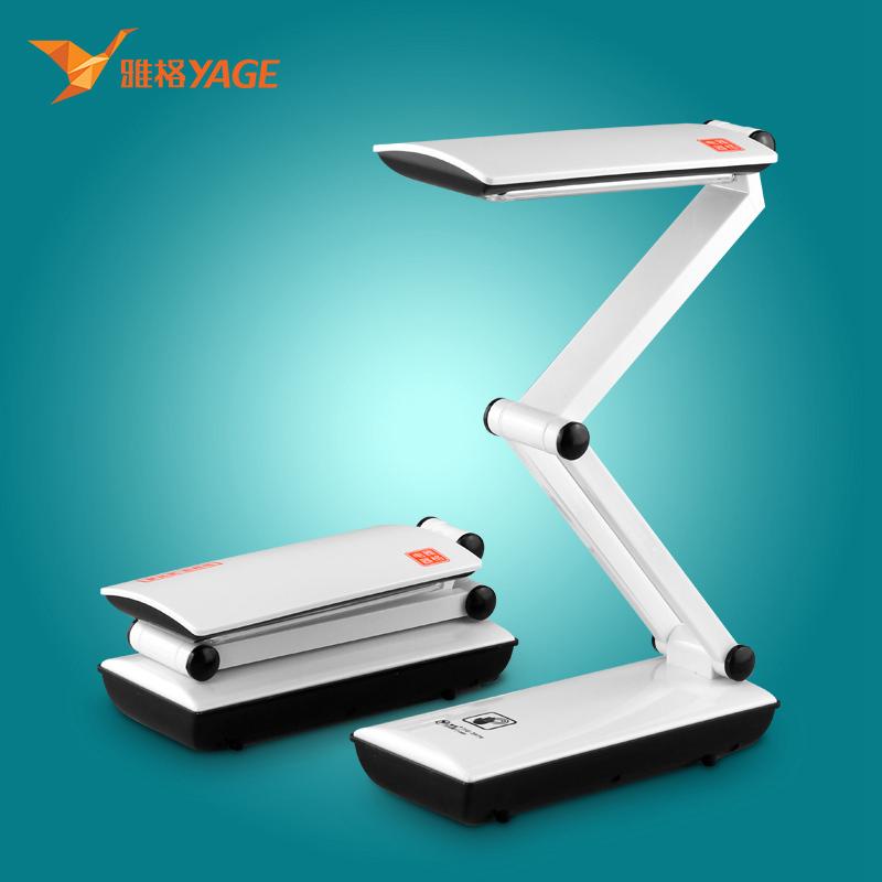 雅格台灯 3979 简约时尚 高效节能 做工精制 保护视力