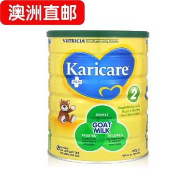 【澳洲直邮】karicare/可瑞康婴幼儿羊奶粉2段 6个月以上 900g*3 包邮