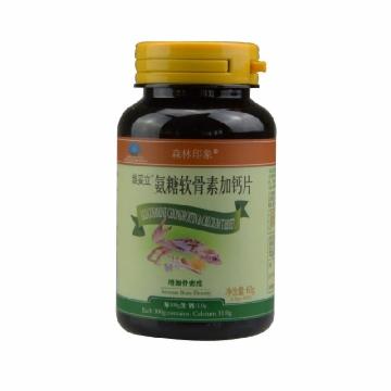 【瀚银通、健保通】森林印象氨糖软骨素加钙片 1.0g*60片