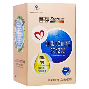 【瀚银通、健保通】善存沛优牌辅助降血脂软胶囊 1.0g*90粒