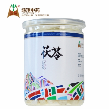 【健保通】鸿翔 茯苓 塑瓶270g 云南