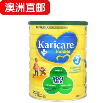 【澳洲直邮】karicare/可瑞康婴幼儿羊奶粉3段 12个月以上 900g*3 包邮