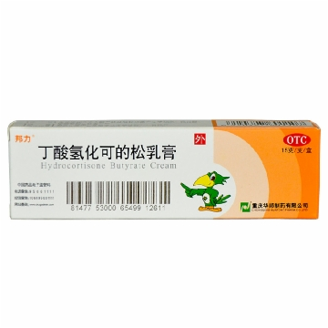 邦力 丁酸氢化可的松乳膏 15g*1支