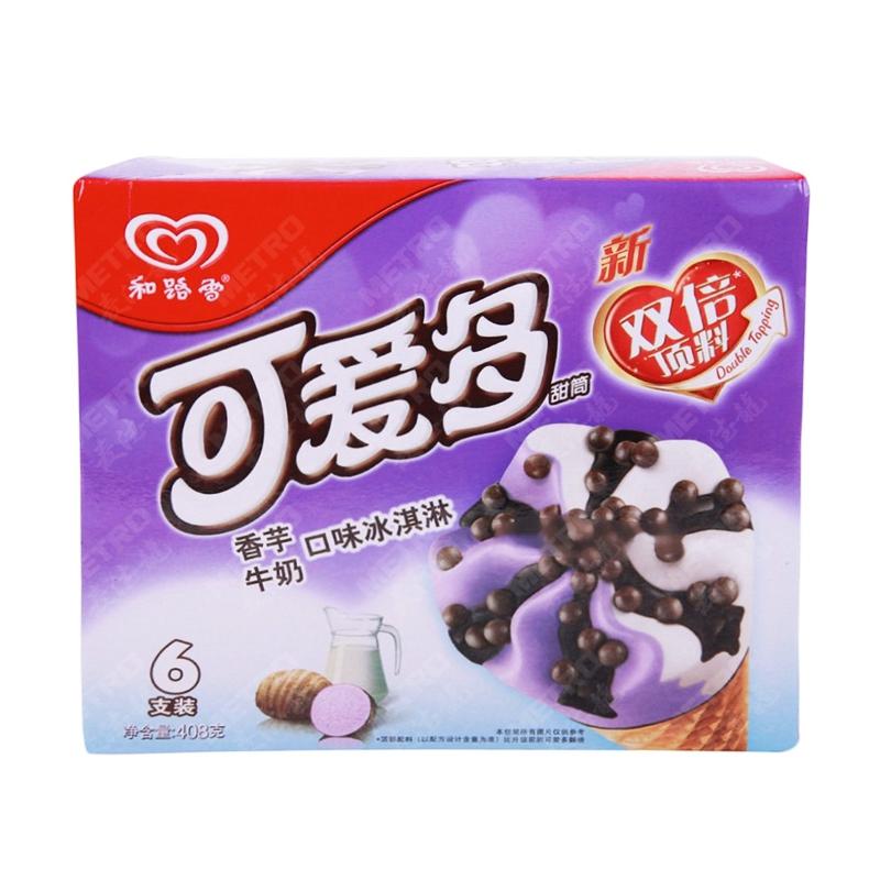 【一心到家】和路雪 可爱多甜筒 香芋牛奶口味冰淇淋