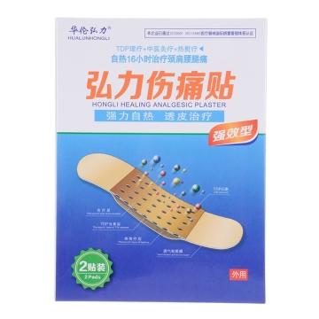 【健保通】华伦弘力TDP理疗贴(弘力伤痛贴HL-90B) 2贴