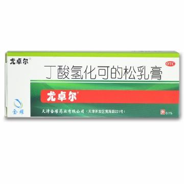 【健保通】尤卓尔 丁酸氢化可的松乳膏 20g:20mg*1支