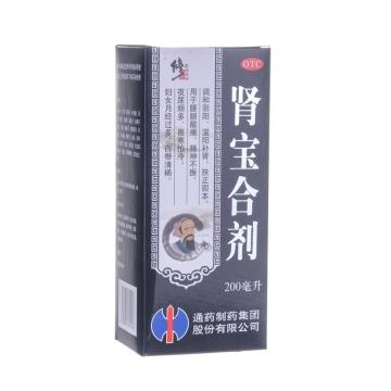 【瀚银通、健保通】肾宝合剂 修正 200ml*1瓶