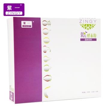 紫一 酵素15袋