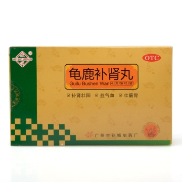【健保通】花城 龟鹿补肾丸 4.5g*12袋