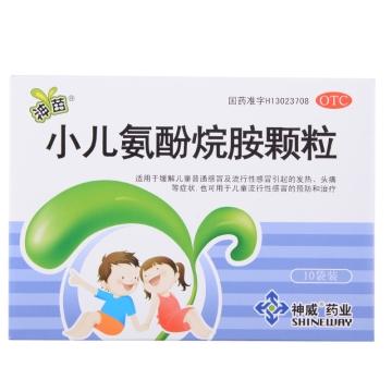 小兒氨酚烷胺顆粒 神苗 10袋